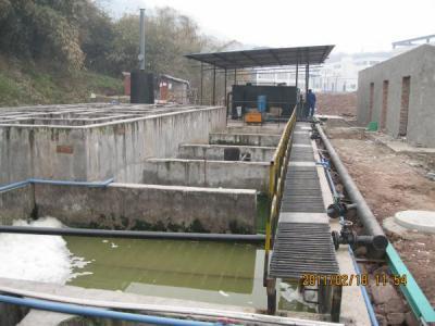 污水处理2