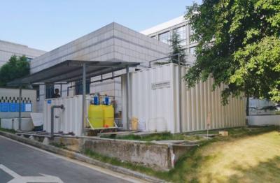 重庆赛诺生物药业公司污水处理站改造工程